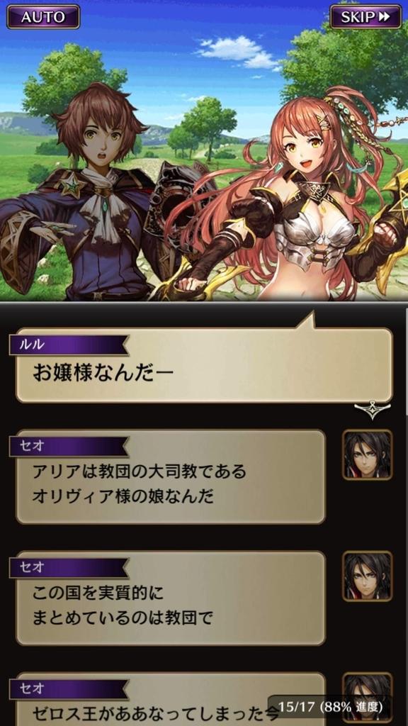 f:id:yuyu001:20181031032750j:plain