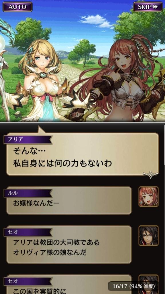 f:id:yuyu001:20181031032757j:plain