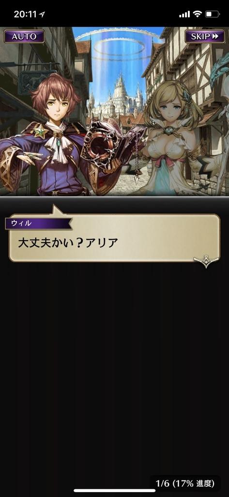 f:id:yuyu001:20181031062932j:plain