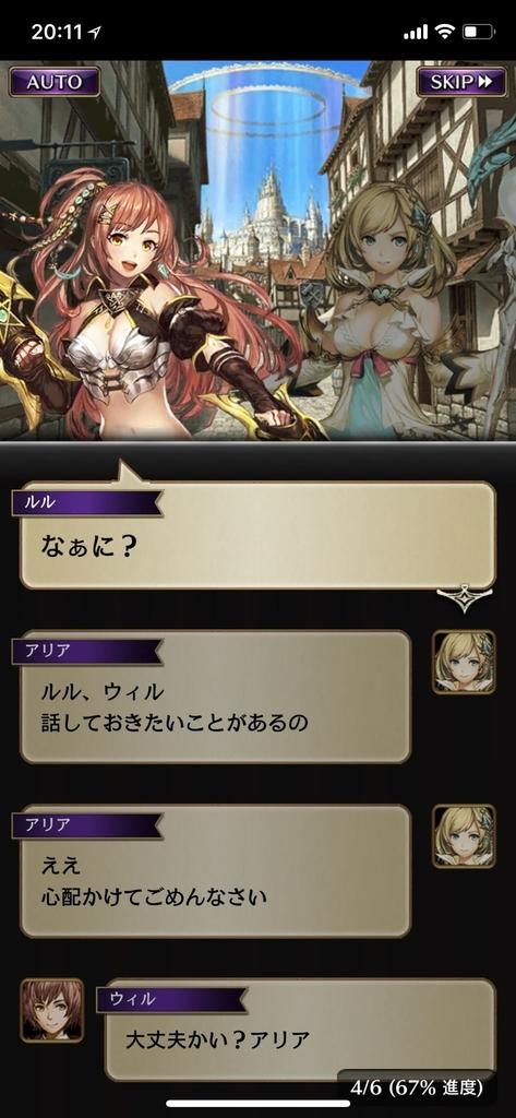 f:id:yuyu001:20181031062954j:plain