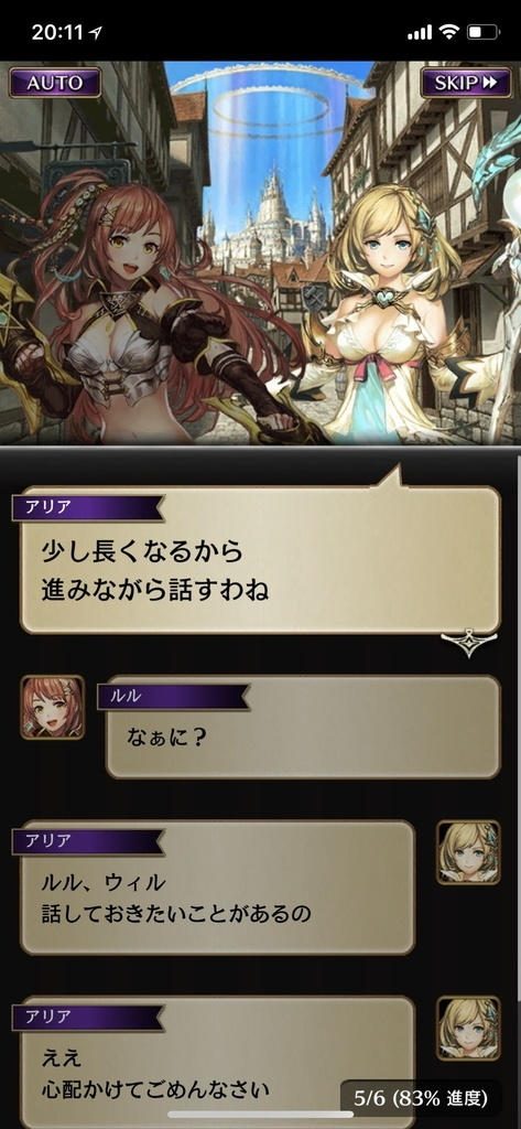 f:id:yuyu001:20181031063001j:plain