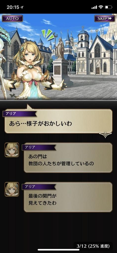 f:id:yuyu001:20181031064343j:plain
