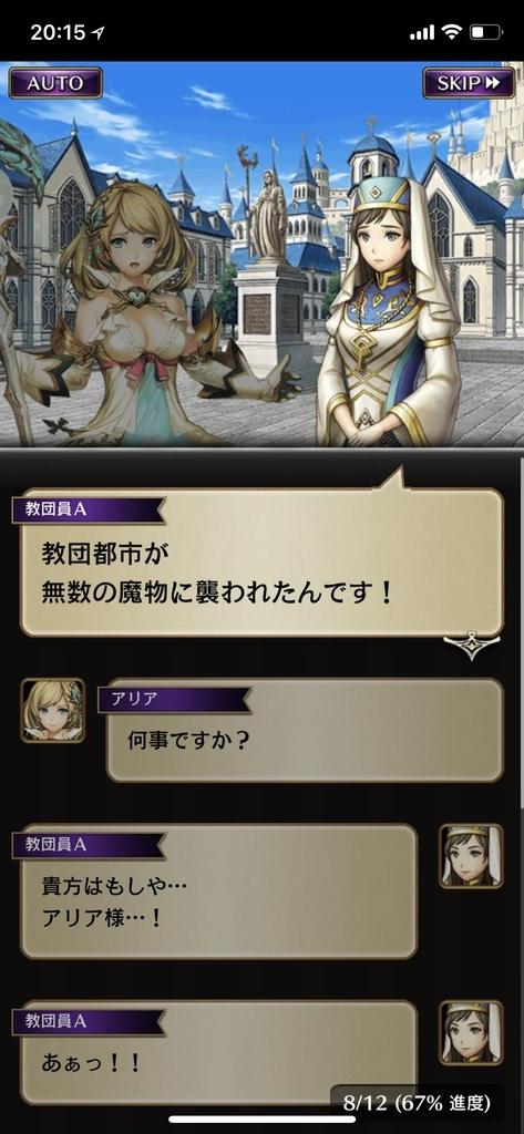 f:id:yuyu001:20181031064430j:plain