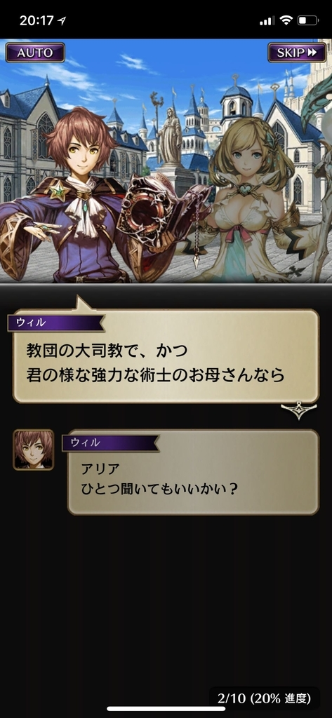f:id:yuyu001:20181031065232j:plain