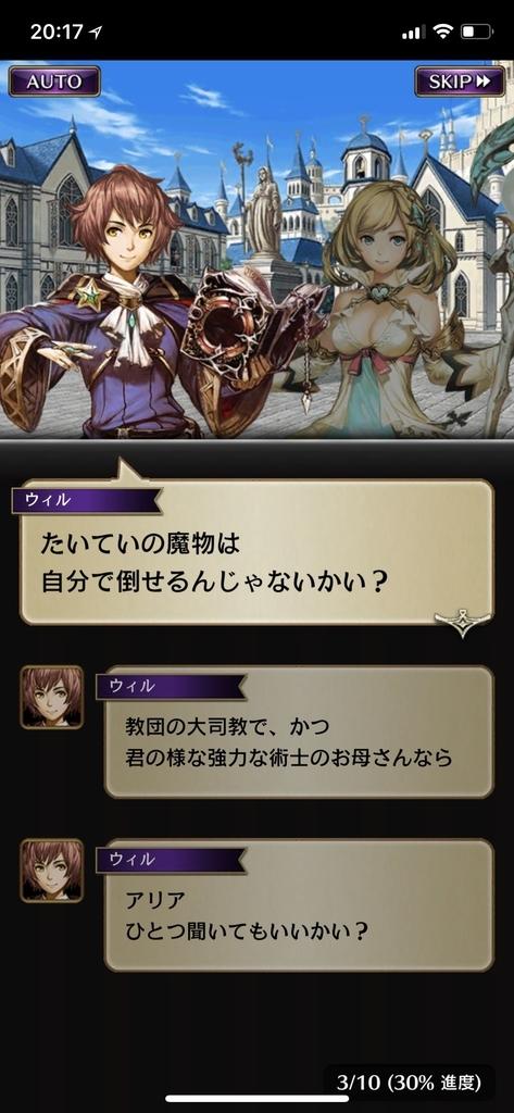 f:id:yuyu001:20181031065239j:plain
