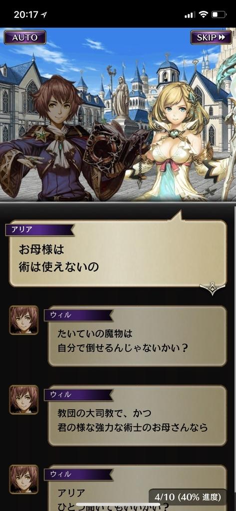 f:id:yuyu001:20181031065250j:plain