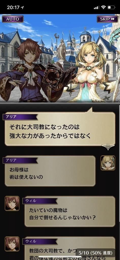 f:id:yuyu001:20181031065301j:plain