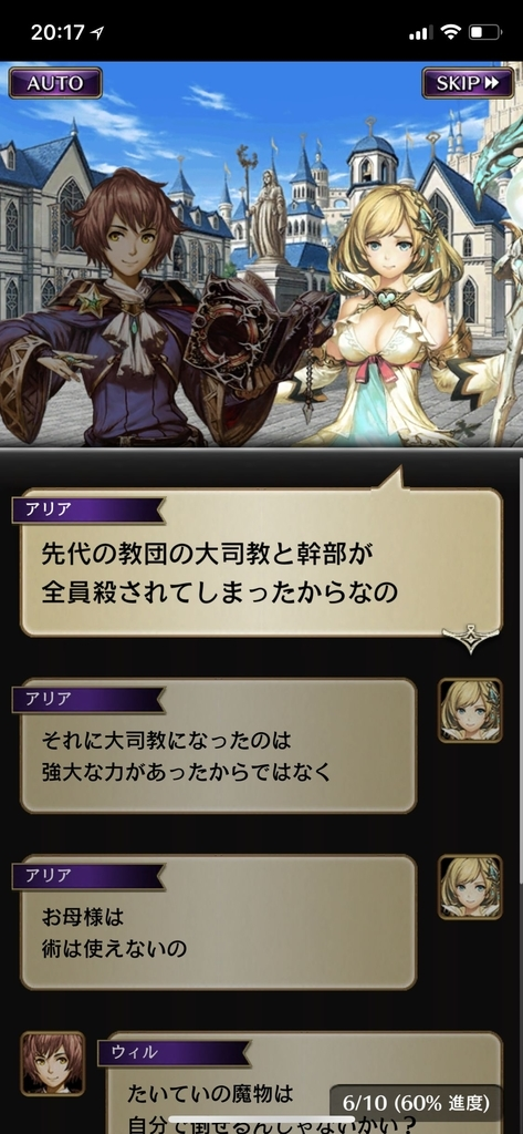 f:id:yuyu001:20181031065309j:plain