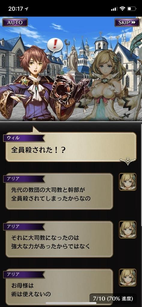 f:id:yuyu001:20181031065317j:plain