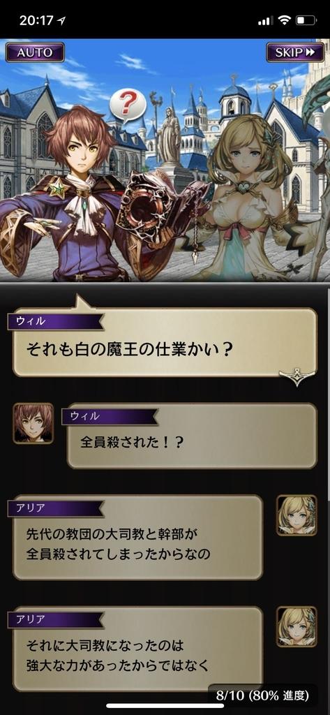 f:id:yuyu001:20181031065326j:plain