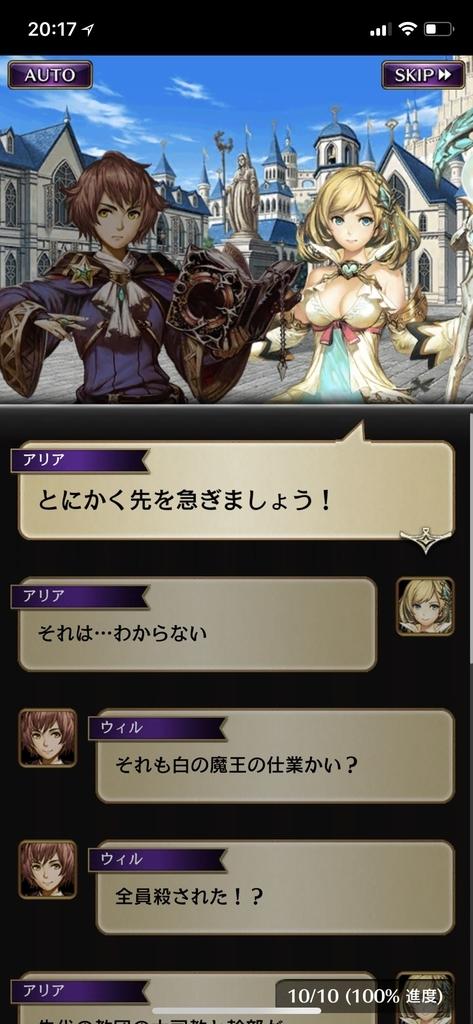 f:id:yuyu001:20181031065352j:plain