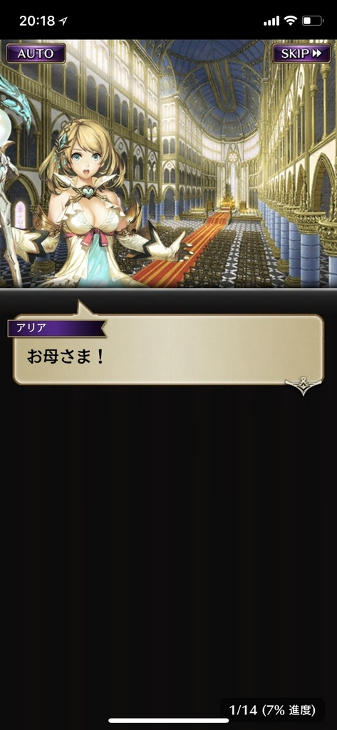 f:id:yuyu001:20181031065727j:plain