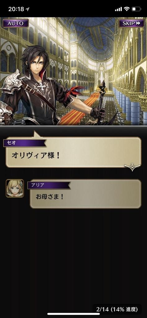 f:id:yuyu001:20181031065738j:plain