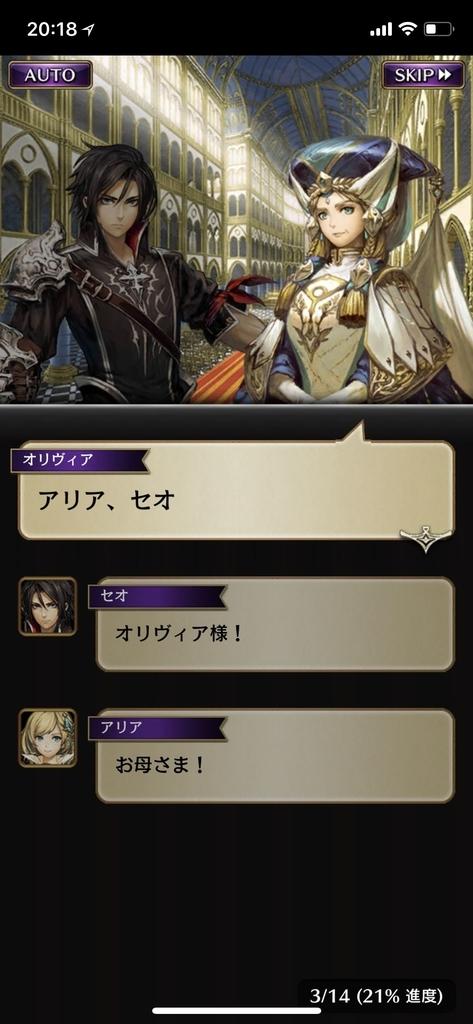 f:id:yuyu001:20181031065754j:plain