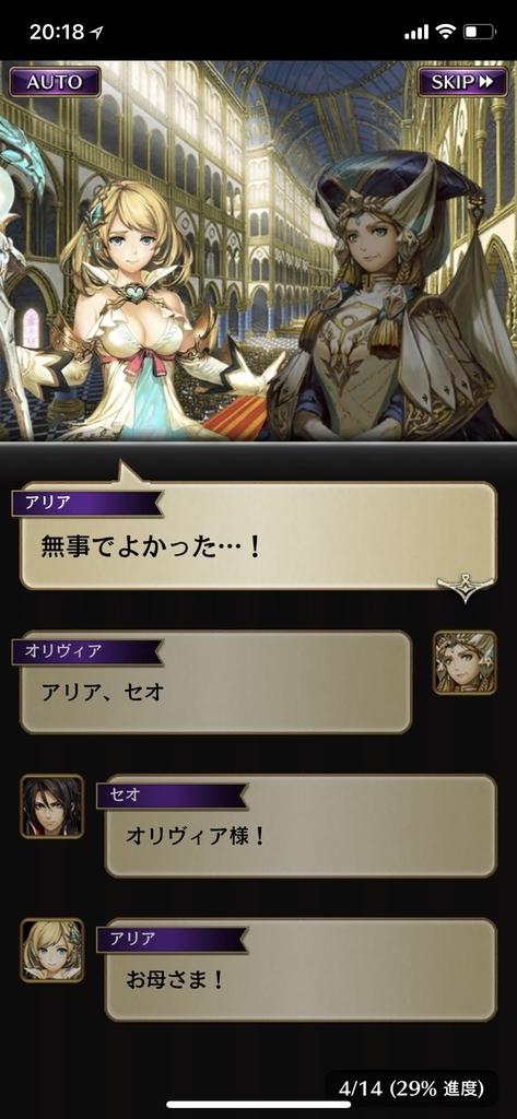 f:id:yuyu001:20181031065802j:plain