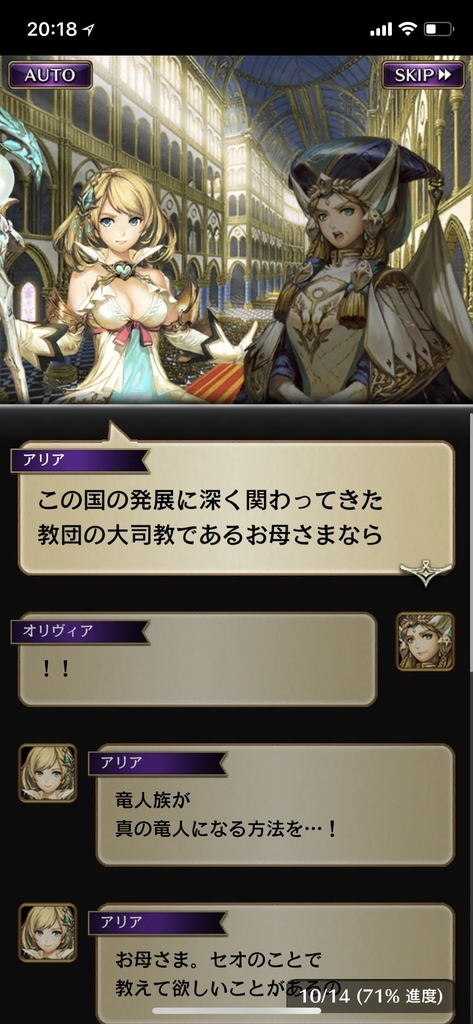 f:id:yuyu001:20181031065857j:plain