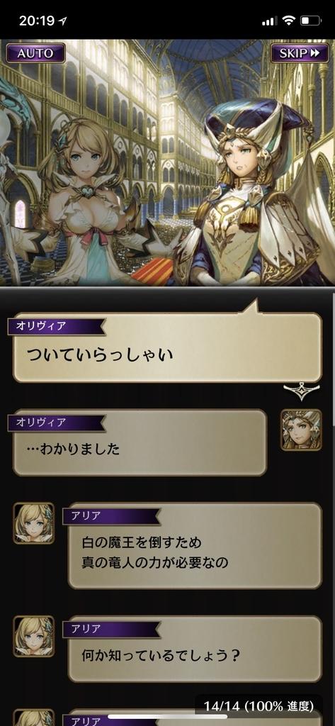 f:id:yuyu001:20181031065940j:plain