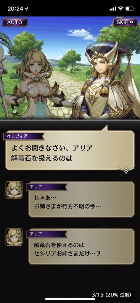 f:id:yuyu001:20181031071533j:plain