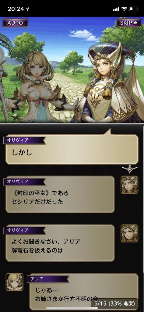 f:id:yuyu001:20181031071612j:plain