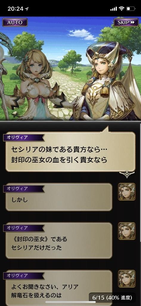 f:id:yuyu001:20181031071633j:plain
