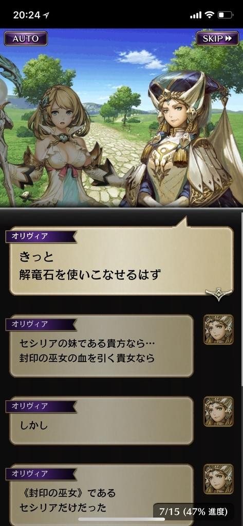 f:id:yuyu001:20181031071645j:plain
