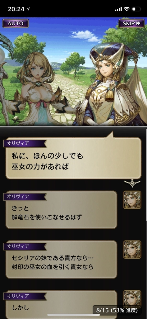 f:id:yuyu001:20181031071655j:plain