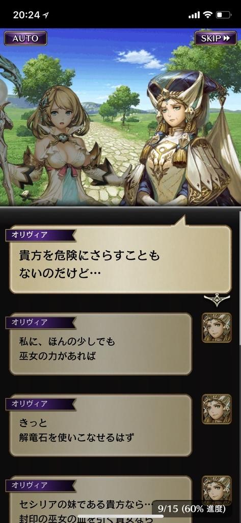 f:id:yuyu001:20181031071721j:plain