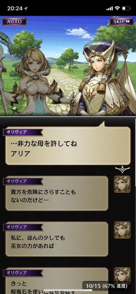 f:id:yuyu001:20181031071735j:plain