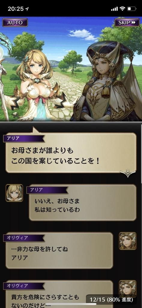 f:id:yuyu001:20181031071809j:plain