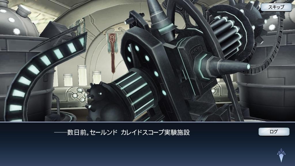 f:id:yuyu001:20181101043837j:plain