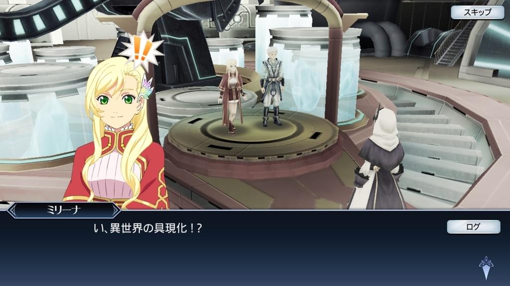 f:id:yuyu001:20181101043936j:plain
