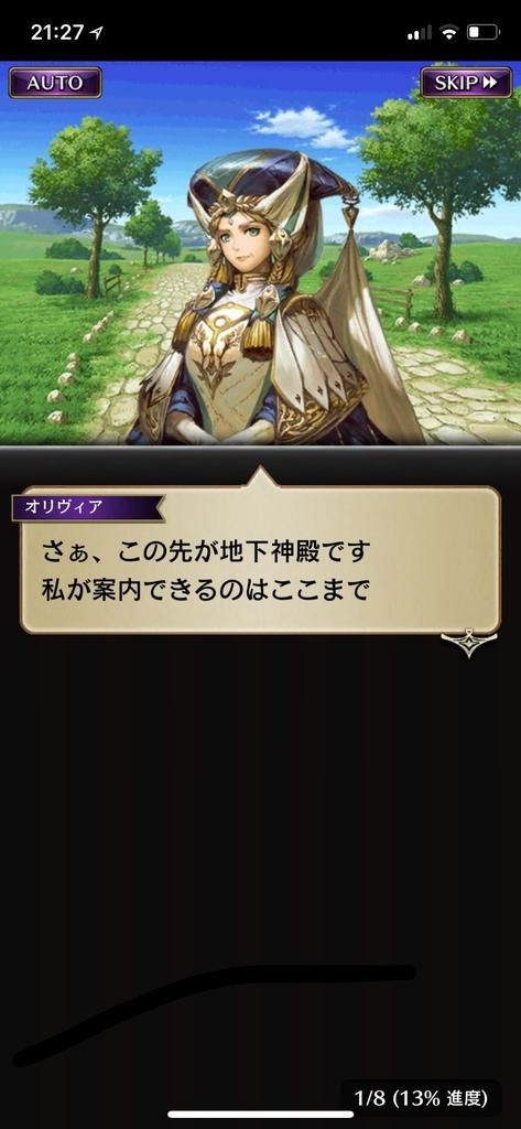 f:id:yuyu001:20181101155035j:plain