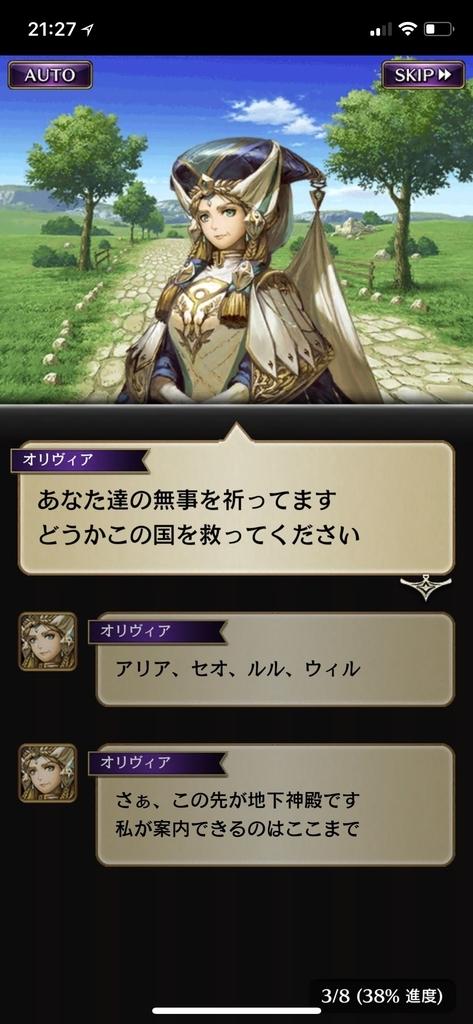 f:id:yuyu001:20181101155052j:plain