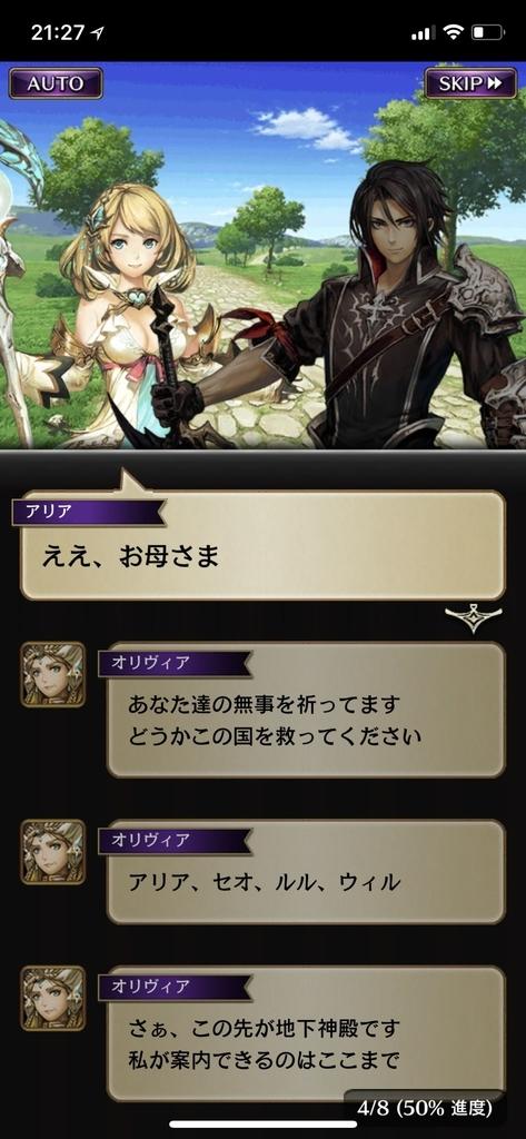 f:id:yuyu001:20181101155104j:plain