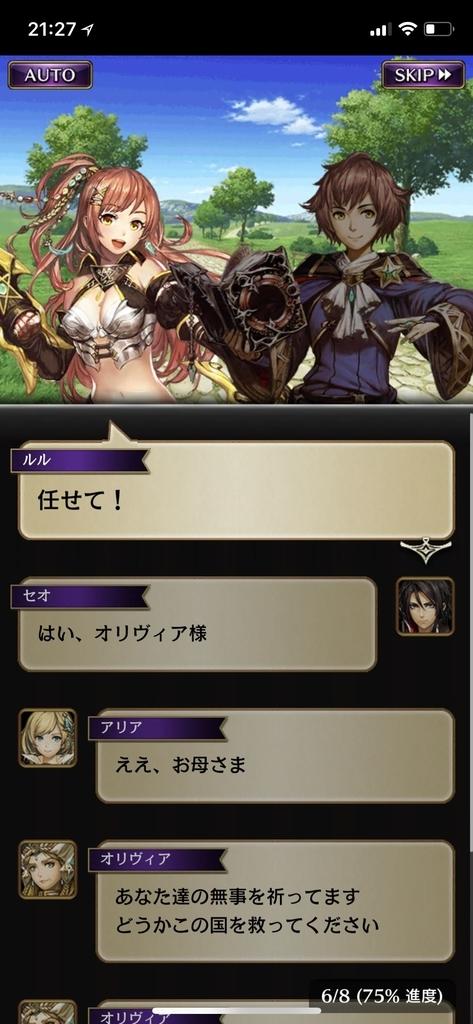 f:id:yuyu001:20181101155134j:plain