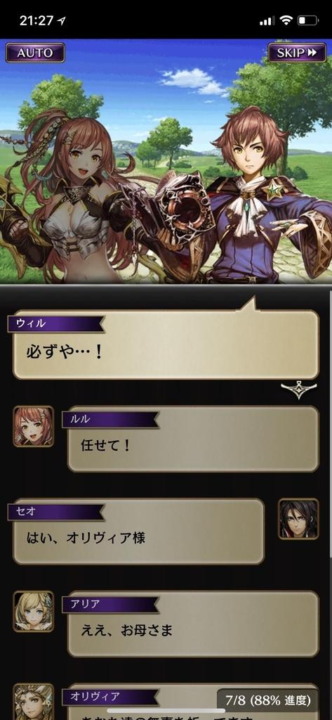 f:id:yuyu001:20181101155144j:plain