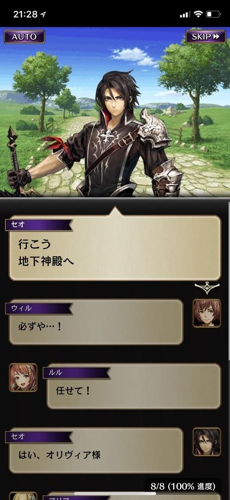 f:id:yuyu001:20181101155152j:plain