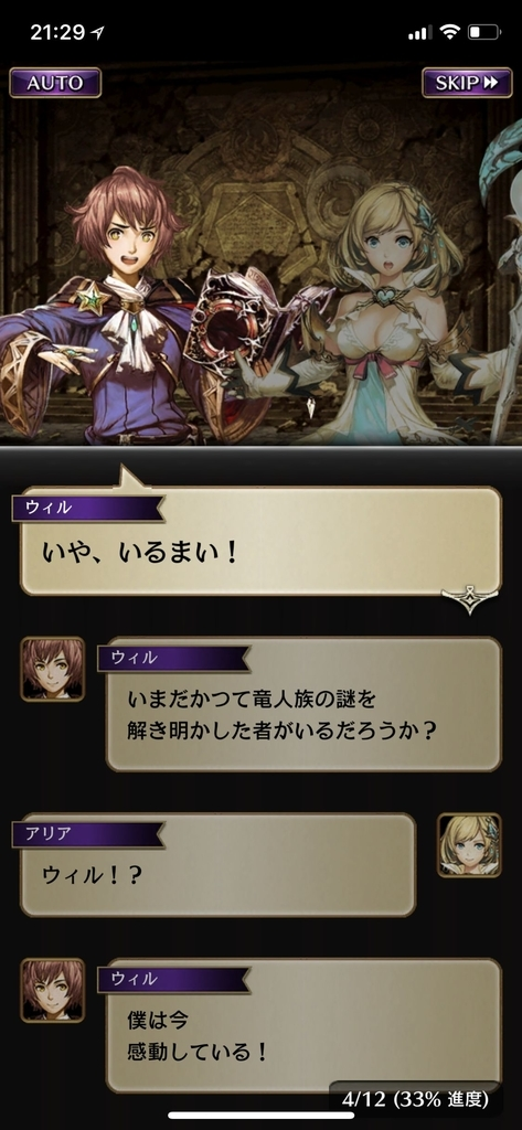 f:id:yuyu001:20181101155341j:plain