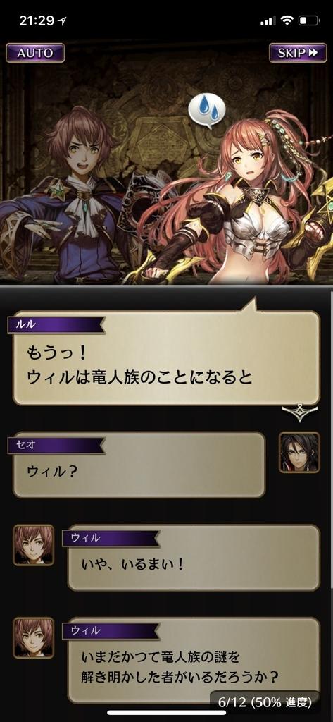 f:id:yuyu001:20181101155401j:plain