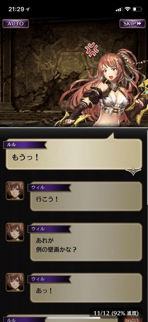 f:id:yuyu001:20181101155451j:plain