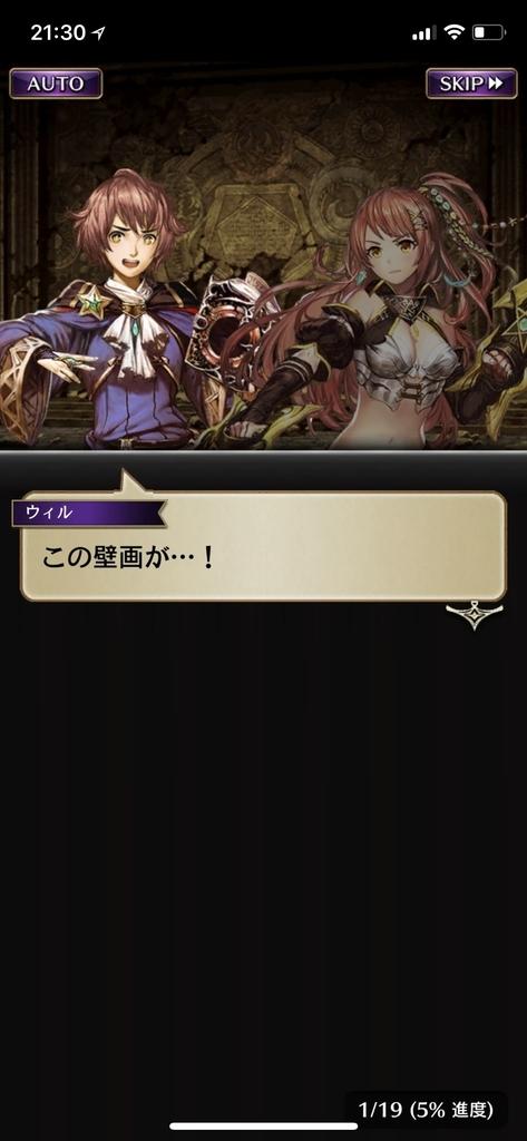 f:id:yuyu001:20181101155644j:plain