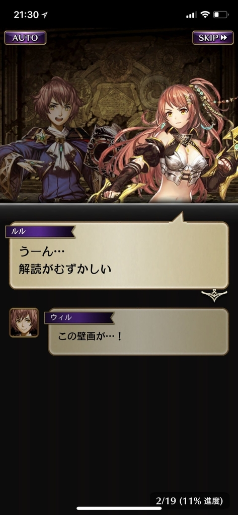 f:id:yuyu001:20181101155658j:plain