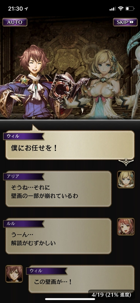 f:id:yuyu001:20181101155838j:plain