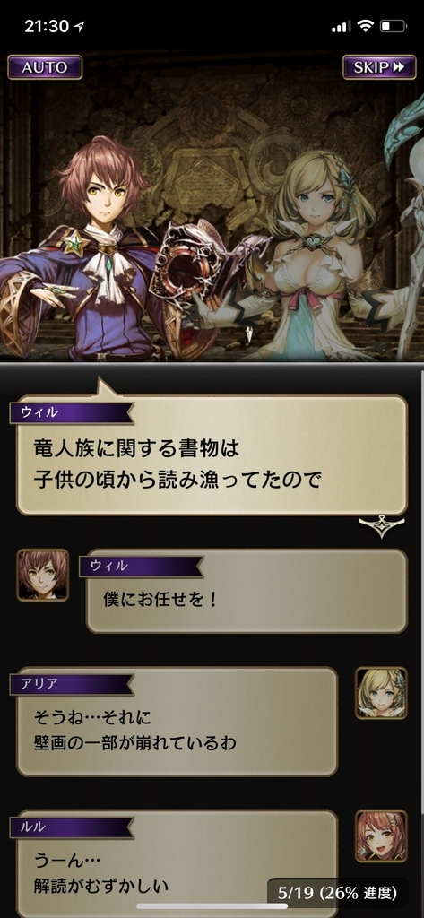f:id:yuyu001:20181101155847j:plain