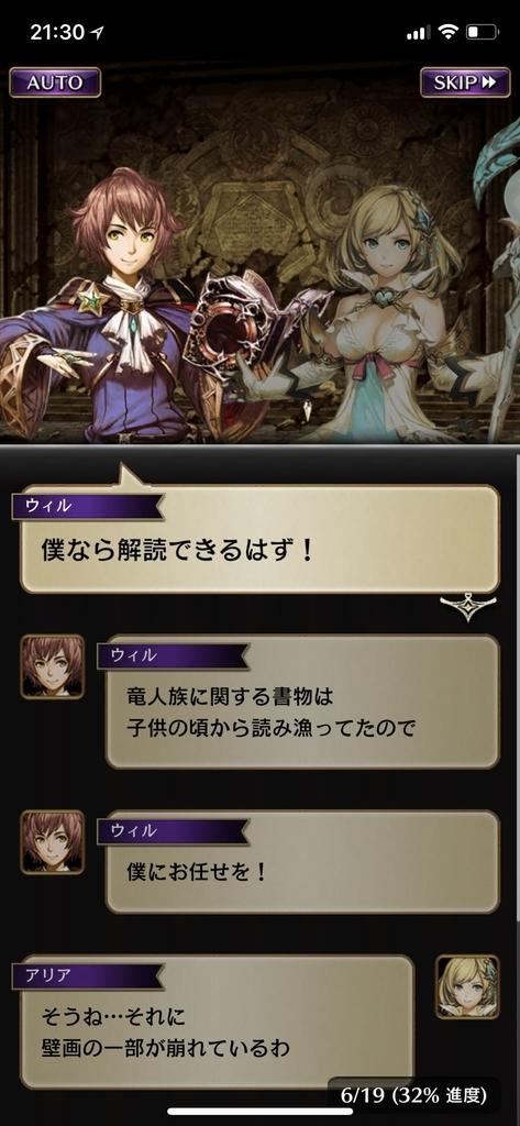 f:id:yuyu001:20181101155856j:plain