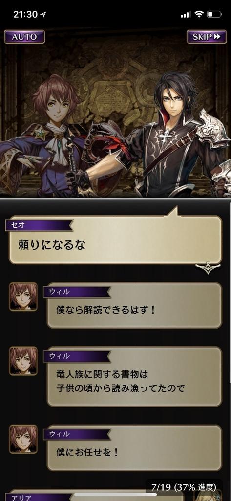 f:id:yuyu001:20181101155908j:plain