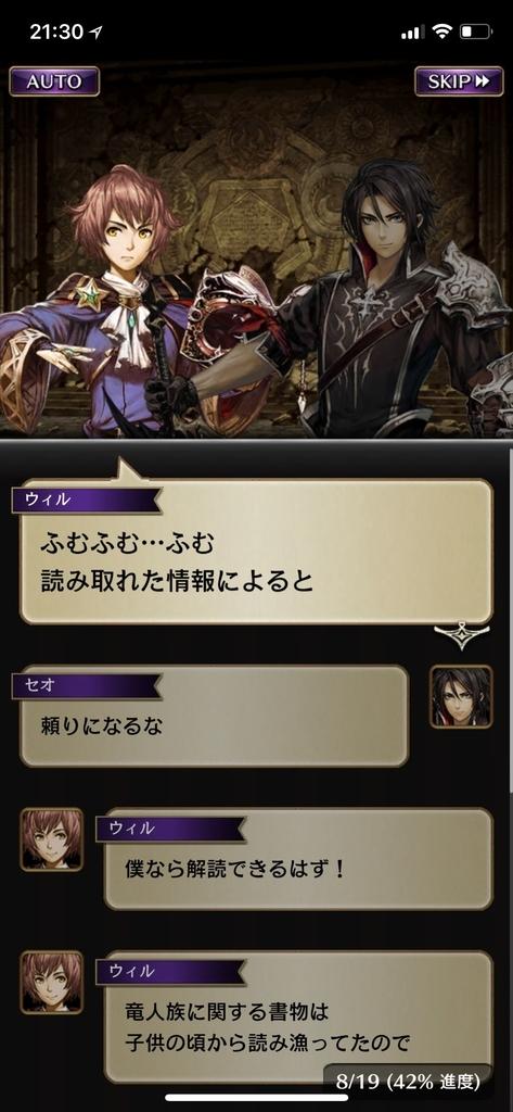 f:id:yuyu001:20181101155917j:plain