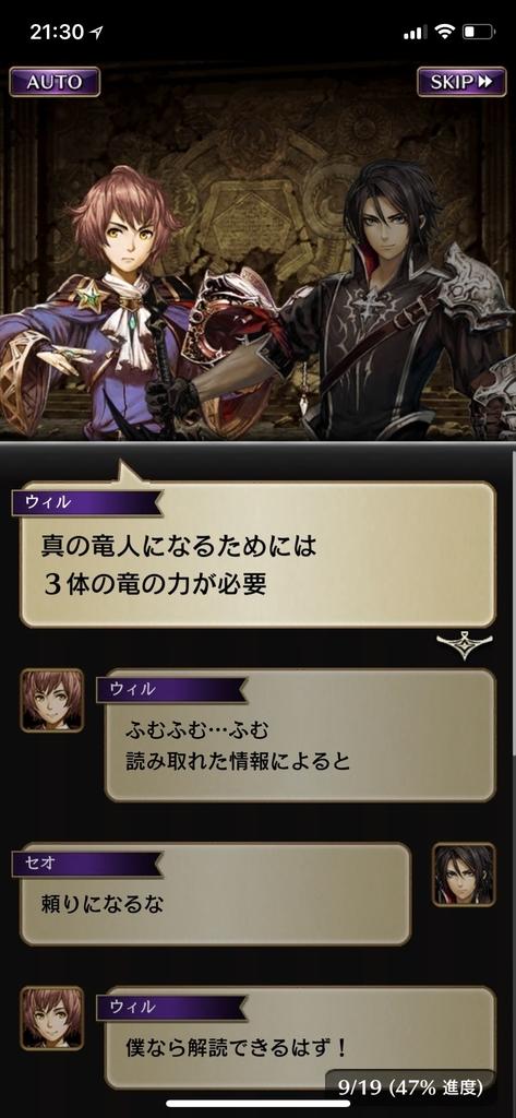 f:id:yuyu001:20181101155928j:plain