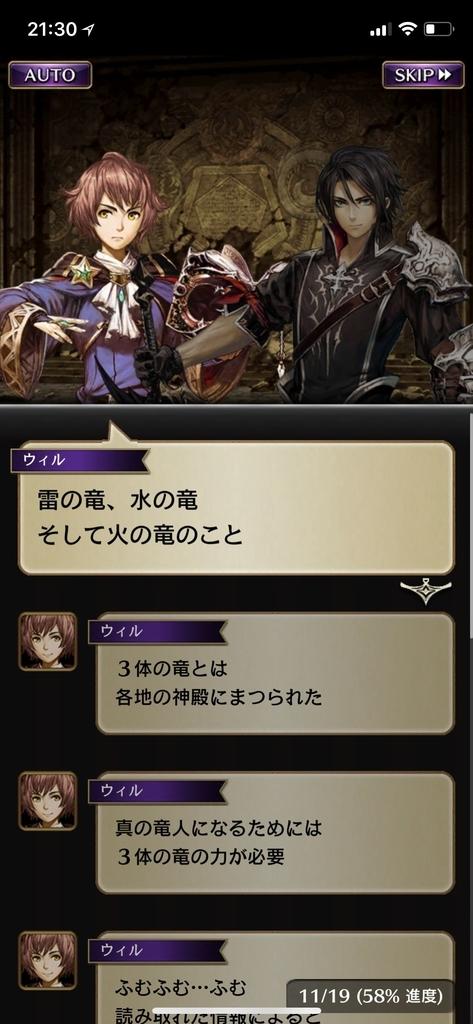 f:id:yuyu001:20181101160021j:plain