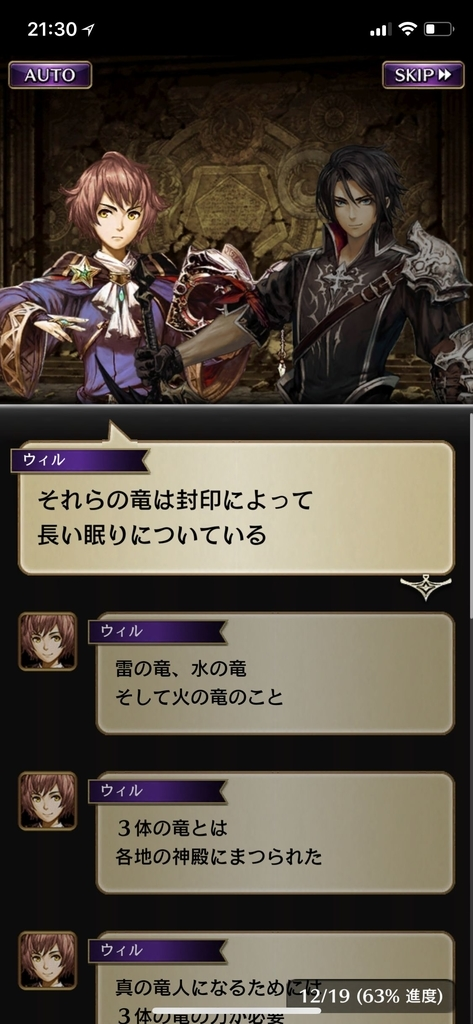 f:id:yuyu001:20181101160031j:plain